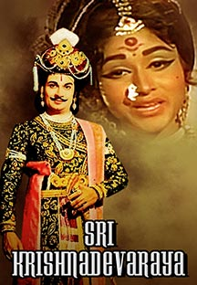 Watch Sri Krishnadevaraya full movie Online - Eros Now