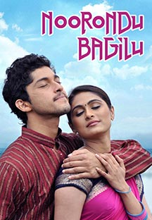 Watch Noorondu Bagilu full movie Online - Eros Now