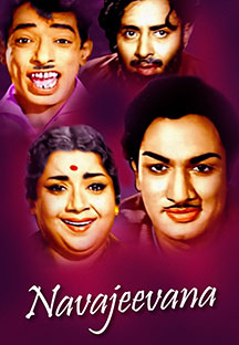 Watch Navajeevana full movie Online - Eros Now