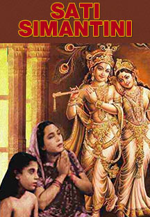 Watch Sati Simantini full movie Online - Eros Now
