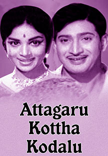 Watch Attagaru Kottha Kodalu full movie Online - Eros Now