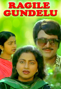 Watch Ragile Gundelu full movie Online - Eros Now