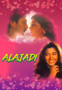 Watch Alajadi full movie Online - Eros Now