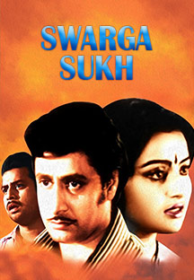 Watch Swarga Sukh full movie Online - Eros Now