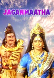 Watch Jaganmaatha full movie Online - Eros Now