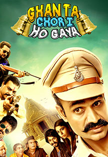 Watch Ghanta Chori Ho Gaya full movie Online - Eros Now