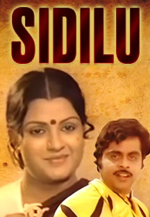 Watch Sidilu full movie Online - Eros Now