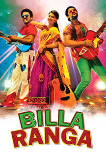 Watch Billa Ranga - Telugu full movie Online - Eros Now