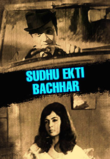 Watch Sudhu Ekti Bachhar full movie Online - Eros Now