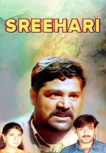 Watch Sreehari full movie Online - Eros Now