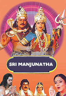 Watch Sri Manjunatha full movie Online - Eros Now