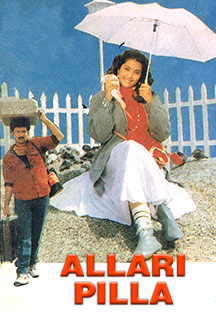 Watch Allari Pilla full movie Online - Eros Now