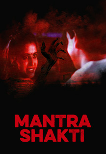 Watch Mantra Shakti - Telugu full movie Online - Eros Now