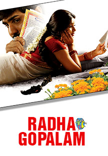 Watch Radha Gopalam full movie Online - Eros Now