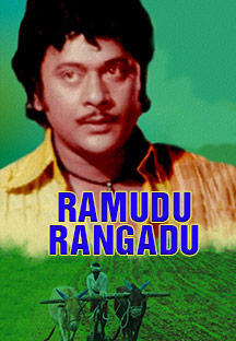 Watch Ramudu Rangadu full movie Online - Eros Now