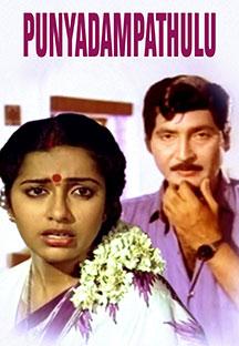 Watch Punyadampathulu full movie Online - Eros Now