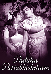 Watch Paduka Pattabhishekam full movie Online - Eros Now