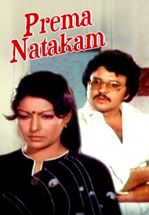 Watch Prema Natakam full movie Online - Eros Now