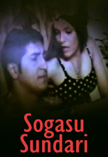 Watch Sogasu Sundari full movie Online - Eros Now