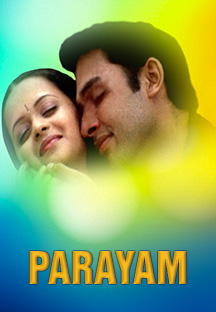 Watch Parayam full movie Online - Eros Now