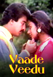 Watch Vaade Veedu full movie Online - Eros Now
