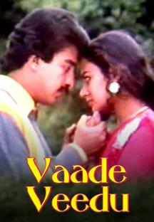 Watch Vaade Veedu full movie Online - Eros Now