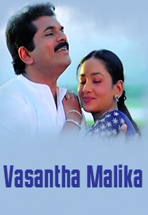 Watch Vasantha Malika full movie Online - Eros Now