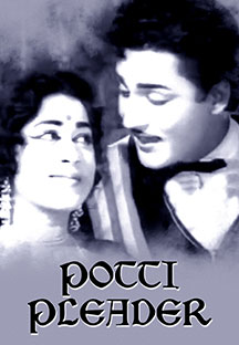 Watch Potti Pleader full movie Online - Eros Now