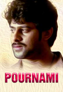 Watch Pournami full movie Online - Eros Now