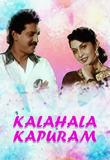 Watch Kalahala Kapuram full movie Online - Eros Now