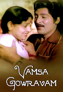 Watch Vamsa Gowravam full movie Online - Eros Now