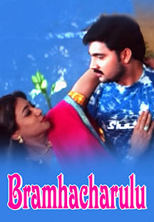 Watch Bramhacharulu full movie Online - Eros Now