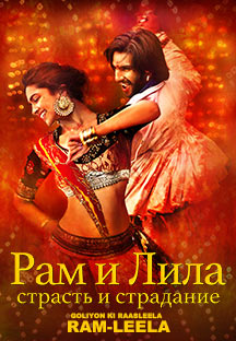 Watch Goliyon Ki Raasleela Ram-Leela - Russian full movie Online - Eros Now