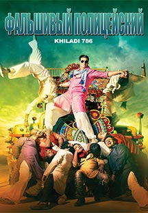Watch Khiladi 786 - Russian full movie Online - Eros Now