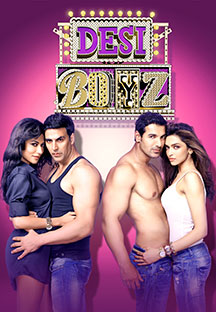 Desi Boyz - Swahili