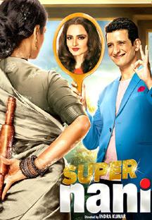 Watch Super Nani - Swahili full movie Online - Eros Now