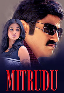 Watch Mitrudu full movie Online - Eros Now