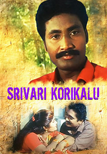 Watch Srivari Korikalu full movie Online - Eros Now