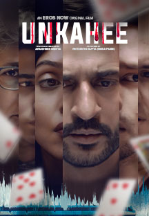 Watch Unkahee full movie Online - Eros Now
