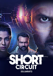 Watch Short Circuit full movie Online - Eros Now
