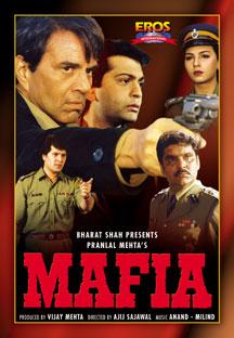 Watch Mafia full movie Online - Eros Now