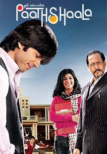 Watch Paathshaala full movie Online - Eros Now