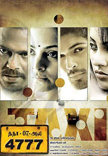 Watch TN-07 AL 4777 - Tamil full movie Online - Eros Now
