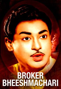 Watch Broker Bheeshmachari full movie Online - Eros Now