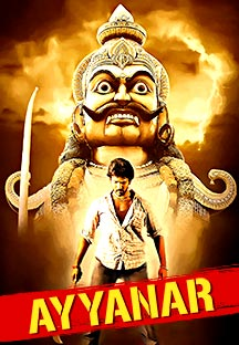 Watch Ayyanar full movie Online - Eros Now
