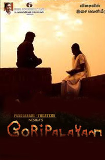 Watch Goripalayam full movie Online - Eros Now