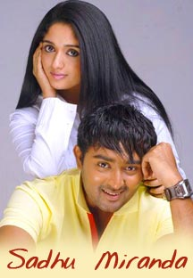 Watch Sadhu Miranda full movie Online - Eros Now