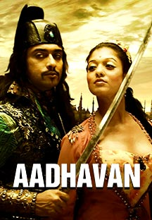 Watch Aadhavan full movie Online - Eros Now