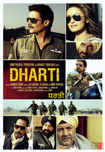 Watch Dharti full movie Online - Eros Now