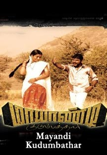 Watch Mayandi Kudumbathar full movie Online - Eros Now